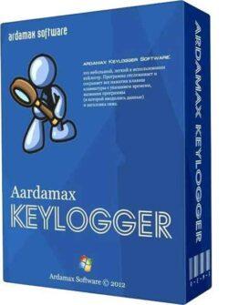 Ardamax Keylogger 5.2 Crack With License Key Download (2021)