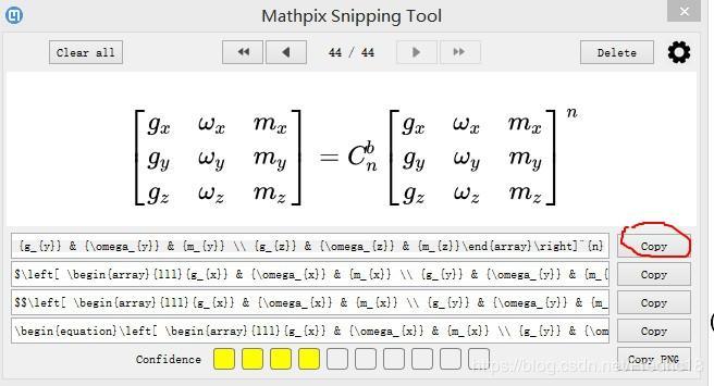 Mathpix Snipping Tool 3.0.9 Crack Latest Windows/Mac Download